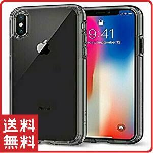 スマホケース Spigen シュピゲン iPhone XS / X ウルトラハイブリッド スペースク...