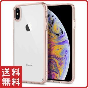 スマホケース Spigen シュピゲン iPhone XS Max ウルトラ・ハイブリッド ローズク...