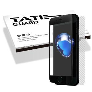スマホフィルム Iphone 7 専用 反射防止 フルカバー アンチグレア強化ガラス液晶フィルム 3...