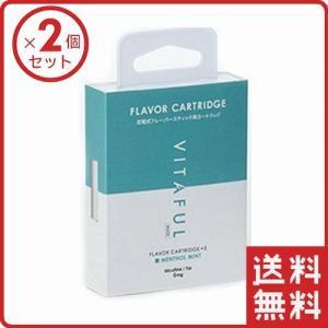 電子タバコ ビタフル フレーバースティック 充電式 交換 カートリッジ メンソールミント 5本入 2...