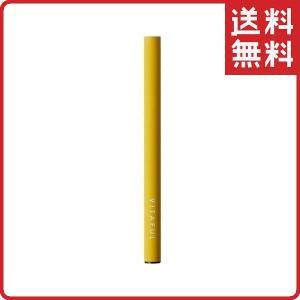 電子タバコ ビタフル フレーバースティック 使い捨てタイプ グレープフルーツミント 1本入り 禁煙 ...