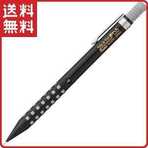ぺんてる シャープペン スマッシュ 0.5mm Q1005-16A ブラックシルバー 送料無料 wlo