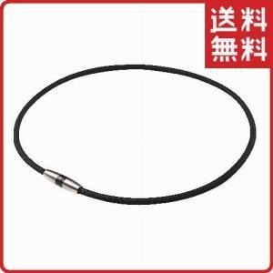 ファイテン phiten ネックレス RAKUWA 磁気チタンネックレス ブラック 45cm 送料無...
