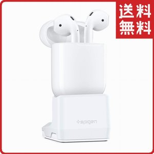 エアーポッズ ワイヤレス イヤホン スタンド Spigen Apple AirPods 第2世代 USB充電器 S313 000CD21203 ホワイト|wlo