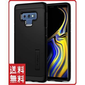 スマホケース Spigen Galaxy Note9 耐衝撃 スタンド機能 ワイヤレス充電対応 タフ...