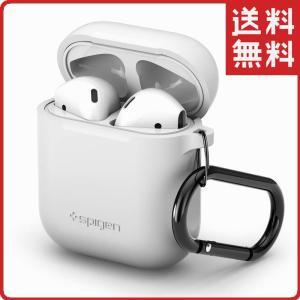 エアーポッズ ケース カバー Spigen Apple AirPods 収納 カラビナ リング 付 耐衝撃 シリコン 066CS24809 ホワイト|wlo