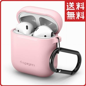 エアーポッズ ケース カバー Spigen Apple AirPods 収納 カラビナ リング 付 耐衝撃 シリコン 066CS24810 ピンク|wlo