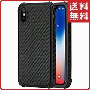 スマホケース iPhone X PITAKA Magcase Pro 軍用防弾チョッキ素材 耐久性 ...