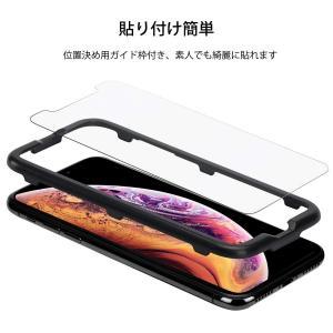 スマホ ガラス フィルム PITAKA iPhoneXS Max iPhone 11 Pro Max 強化ガラス 超薄 硬度9H 液晶保護 送料無料|wlo