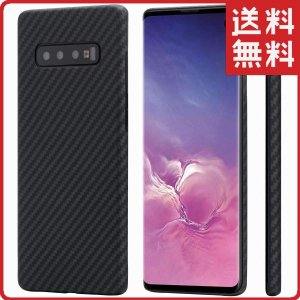 スマホケース Samsung Galaxy S10 PITAKA Magcase 耐衝撃 薄型 ワイ...