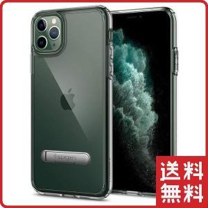 スマホケース Spigen iPhone 11 Pro Max スタンド付 ウルトラ ハイブリッド ...
