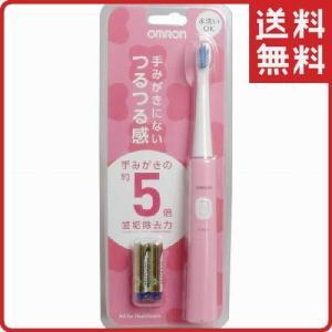 音波式 電動歯ブラシ オムロン ヘルスケア OMRON 歯垢除去 水洗いOK トリプルクリアブラシ 1本付 ピンク HT-B210-PK 送料無料 wlo
