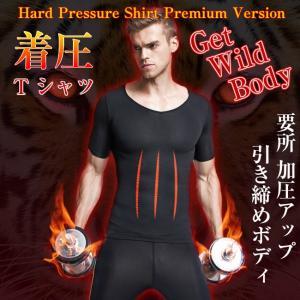 加圧 シャツ メンズ インナー 着圧 Tシャツ 半袖 トップス 補正下着 猫背 姿勢矯正 送料無料|wls