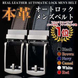 タイムセール ベルト メンズ 本革 穴なし 無段階調整ベルト 穴なしベルト 紳士ベルト ビジネス メール便 送料無料