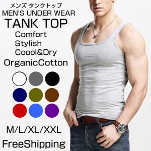 タンクトップ メンズ インナー シャツ Uネック シャツ コットン 綿 男性 肌着 下着 新生活 社会人 就職|wls