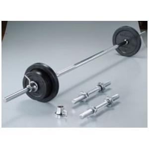 格闘技 スポーツ トレーニング ラバーバーベルダンベル35kgセット 送料無料