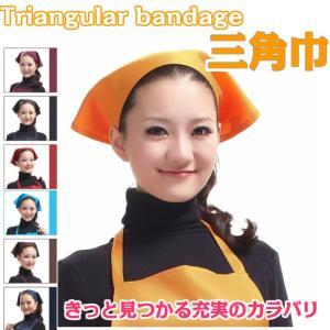 三角巾 キッチン エプロン セットアップOK アウトドア バーベキュー 作業 サークル 大量注文可|wls
