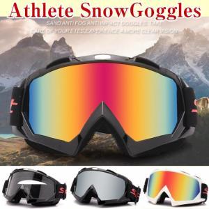 スポーツ ゴーグル スキー スノボー 軽量 メガネ 併用可能 ウィンタースポーツ バイク モトクロス|wls