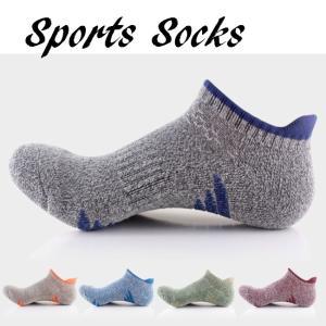 スポーツソックス ショート くるぶしソックス 靴下  派手すぎないシンプルなデザインと確かな機能性 ...