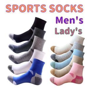 スポーツソックス 靴下  レディースサイズ レギュラー丈   素材 コットン ナイロン スパンデック...