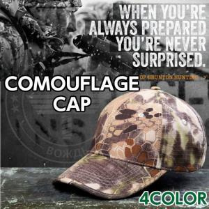 タクティカルキャップ 迷彩 キャップ サバゲー カモ柄 鱗模様 帽子 迷彩 カモフラ カモフラージュ 野球帽 送料無料|wls