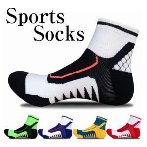スポーツソックス 靴下  派手すぎないシンプルなデザインと確かな機能性  本格登山ソックスほどの厚み...