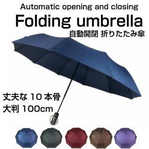 折りたたみ傘 10本骨 シンプル 超撥水 コンパクト メンズ...