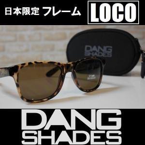 DANG SHADES サングラス LOCO - Light Tortoise / Amber 国内正規品|wmsnowboards