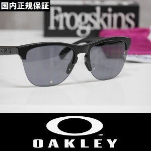 OAKLEY オークリー サングラス Frogskins Lite - Matte Black / Grey OO9374-0163 国内正規品|wmsnowboards