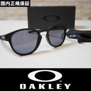OAKLEY オークリー サングラス LATCH - Matte Black / Grey OO9349-01 国内正規品 アジアンフィット|wmsnowboards