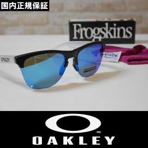 OAKLEY オークリー サングラス Frogskins Lite - Matte Black / Matte Clear / Prizm Sapphire Iridium プリズムレンズ OO9374-0263 国内正規品|wmsnowboards