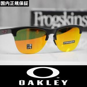 OAKLEY オークリー サングラス Frogskins Lite - Matte Black / Prizm Ruby Iridium プリズムレンズ OO9374-0463 国内正規品|wmsnowboards