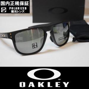 OAKLEY オークリー サングラス HOLBROOK R - Matte Black / Prizm Black Polarized 偏光レンズ プリズムレンズ OO9379-0755 国内正規品 アジアンフィット|wmsnowboards