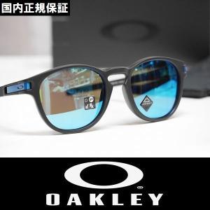 OAKLEY オークリー サングラス LATCH - Matte Black / Prizm Sapphire Iridium プリズムレンズ OO9349-1453 国内正規品 アジアンフィット|wmsnowboards
