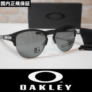 OAKLEY オークリー サングラス LATCH KEY (L) - Matte Black / Prizm Grey プリズムレンズ OO9394-0155 国内正規品|wmsnowboards