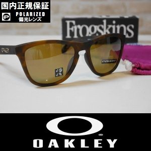 OAKLEY オークリー サングラス Frogskins - Matte Tortoise / Prizm Tungsten Polarized 偏光レンズ プリズムレンズ OO9245-5054 国内正規品 アジアンフィット|wmsnowboards