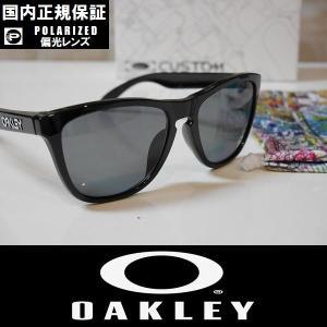 OAKLEY オークリー サングラス Frogskins - Polished Black / Grey Polarized 偏光レンズ CUSTOM 国内正規品 アジアンフィット|wmsnowboards