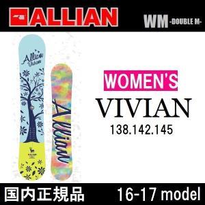 16-17 ALLIAN アライアン VIVIAN - Women's スノーボード 国内正規品|wmsnowboards