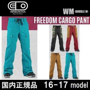 16-17 AIRBLASTER FREEDOM CARGO PANT - 国内正規品|wmsnowboards