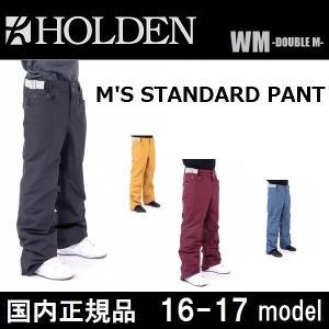 16-17 HOLDEN M'S STANDARD PANT 国内正規品|wmsnowboards