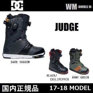 17-18 DC JUDGE 国内正規品 スノーボード ブー...