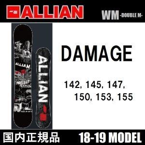 ・年式: 2019 ・メーカー: ALLIAN ・モデル名: DAMAGE ・形状: ミッドキャンバ...