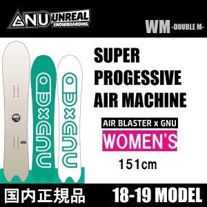 18-19 GNU X AIRBLASTER SUPER PROGESSIVE AIR MACHINE - 151cm 国内正規品 - 早期予約割引 - スノーボード パウダーボード|wmsnowboards