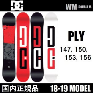 18-19 DC PLY 国内正規品 スノーボード|wmsnowboards