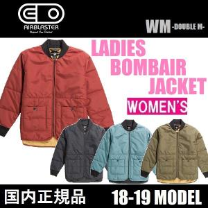 18-19 AIRBLASTER LADIES BOMBAIR JACKET - Women's 国内正規品|wmsnowboards