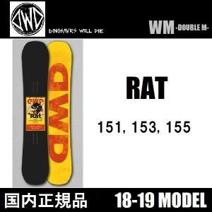 18-19 Dinosaurs Will Die RAT ダイナソーウィルダイ 国内正規品 スノーボード|wmsnowboards
