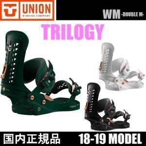 ・年式: 2019 ・メーカー: UNION ・モデル名: TRILOGY - Women's ・C...