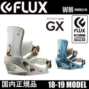 18-19 FLUX GX Womens - 国内正規品 バインディング