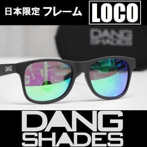 DANG SHADES サングラス LOCO - Black Soft / Green Mirror  国内正規品|wmsnowboards