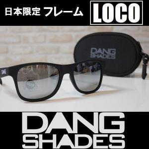 DANG SHADES サングラス LOCO - Black Soft / Chrome Mirror  国内正規品|wmsnowboards